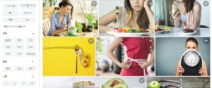 Shutterstockの写真