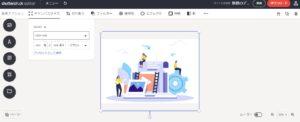 Shutterstockでの画像加工