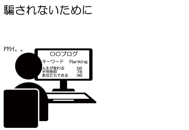 番外編のイメージ