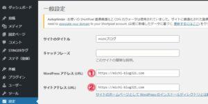 URLの正規化