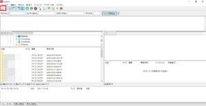 FileZilla新規サイトをクリック