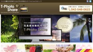T-PhotoShare